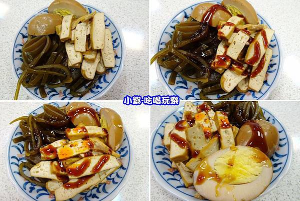 綜合滷味 (加醬.jpg