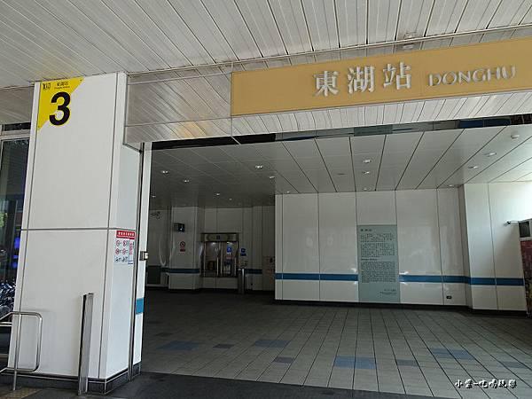 東湖店3號出口10.jpg