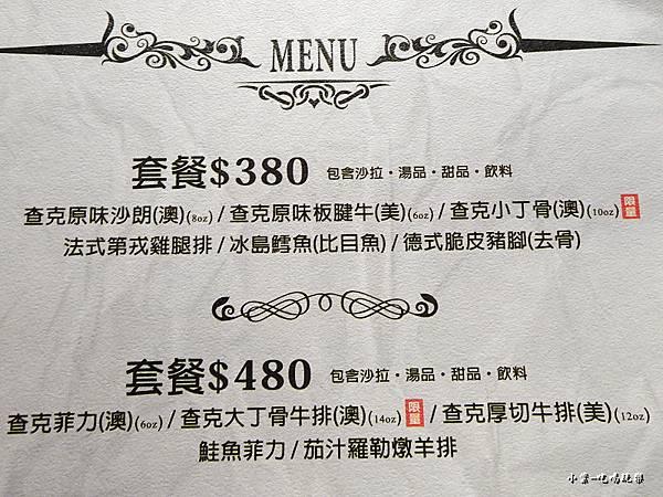 套餐6.jpg