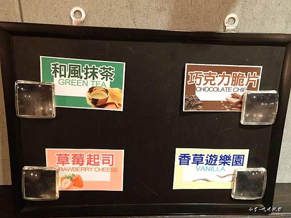 明治冰淇淋 (5)9.jpg