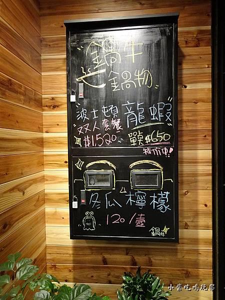 鍋牛鍋物 (4)12.jpg