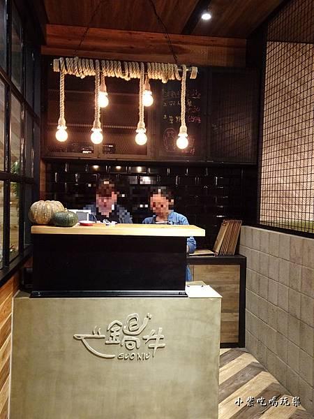 鍋牛鍋物 (26)9.jpg
