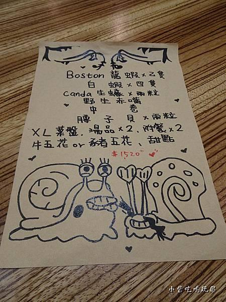 鍋牛鍋物菜單 (2)15.jpg
