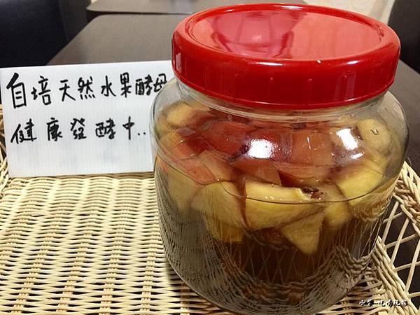 水果酵母0.jpg