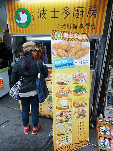 波士多廚房 (2)2.jpg