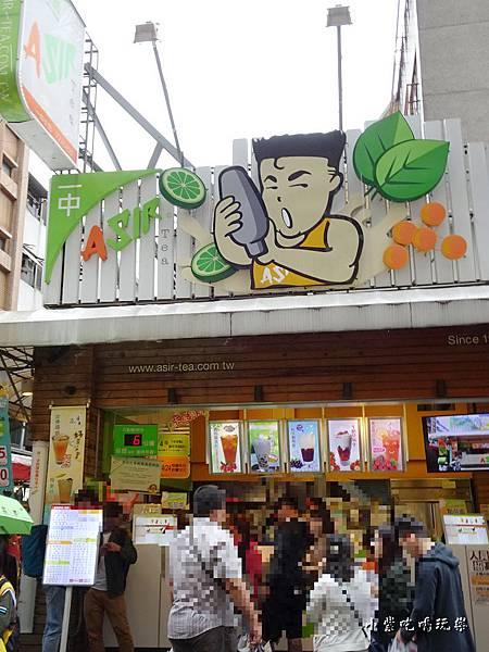 阿舍茶飲5.jpg