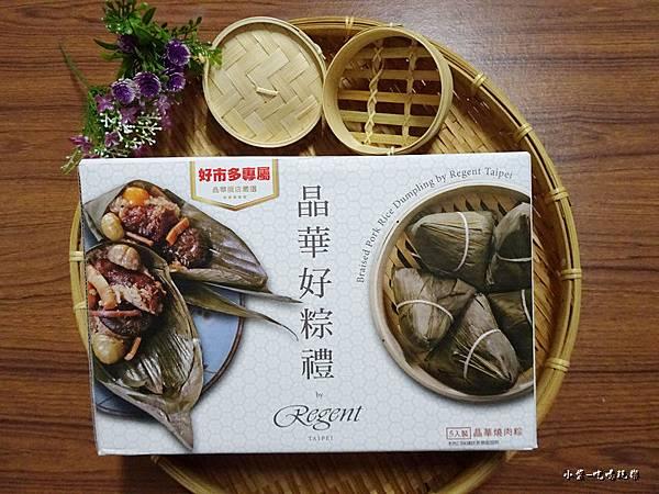 晶華好粽禮10.jpg