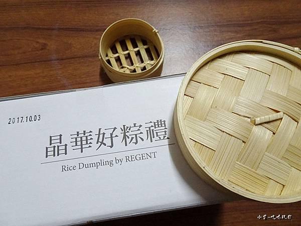 晶華好粽禮20.jpg