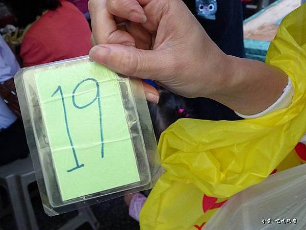 21臭豆腐3.jpg