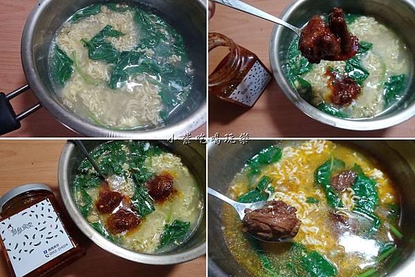 辣子雞醬拌泡麵1.jpg