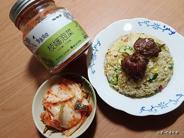 辣子雞醬炒飯 (7)22.jpg