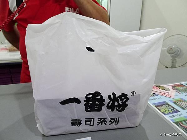 一番將壽司大雅店 (1)8.jpg