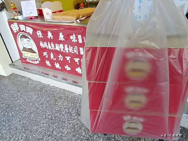 胖貢貢古早味蛋糕 (14)23.jpg