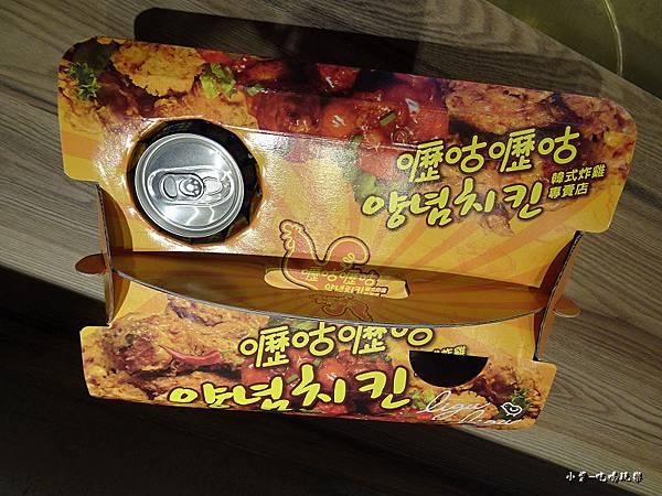 外帶盒 (2)23.jpg
