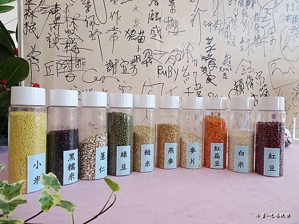 桃園農業博覽會18.jpg