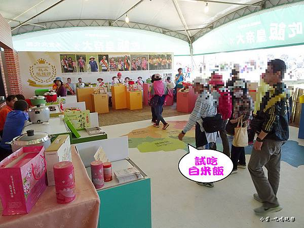 桃園農業博覽會20.jpg