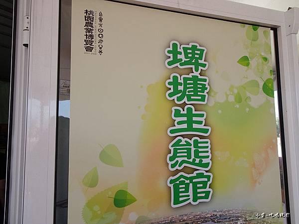 桃園農業博覽會21.jpg
