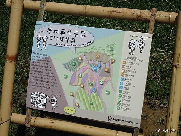 桃園農業博覽會24.jpg