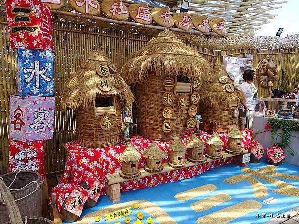 桃園農業博覽會34.jpg