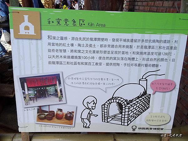 桃園農業博覽會36.jpg