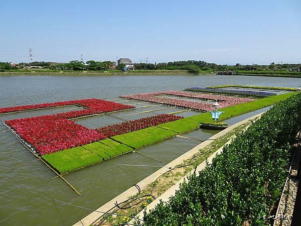 桃園農業博覽會78.jpg