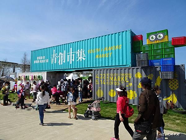 桃園農業博覽會83.jpg