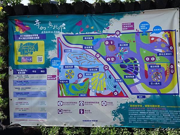 桃園農業博覽會119.jpg