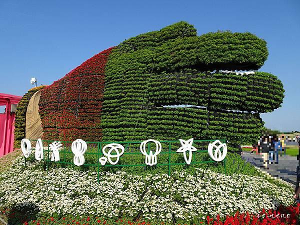 桃園農業博覽會120.jpg