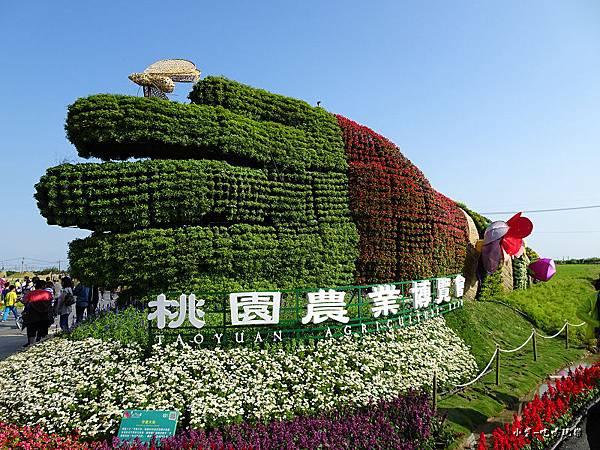 桃園農業博覽會121.jpg