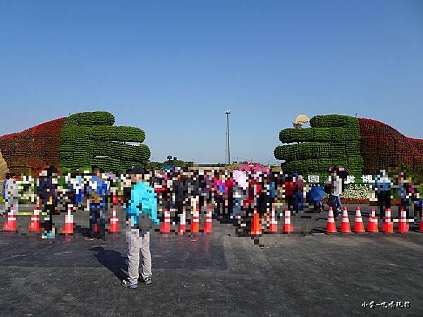 桃園農業博覽會123.jpg