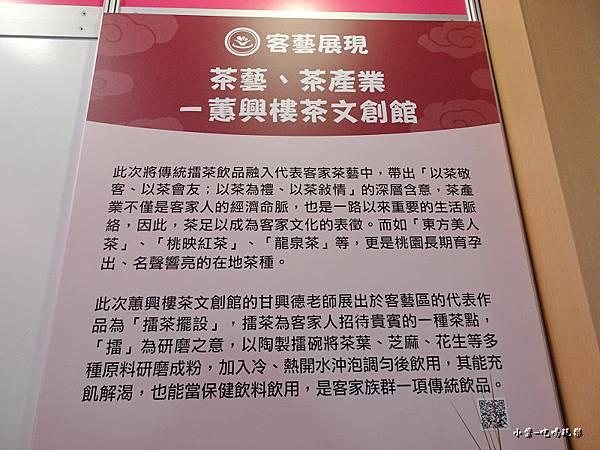 桃園農業博覽會139.jpg