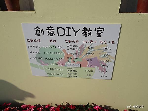 桃園農業博覽會148.jpg