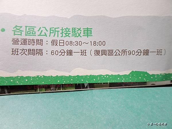 桃園農業博覽會158.jpg