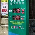 中和國小地下停車場 (1)1.jpg