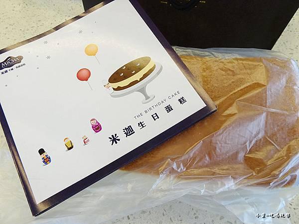 米迦蛋糕 (2)29.jpg