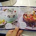 米迦蛋糕 (4)31.jpg