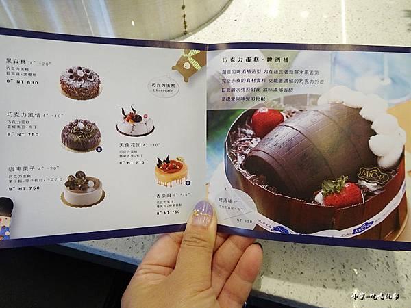 米迦蛋糕 (5)32.jpg