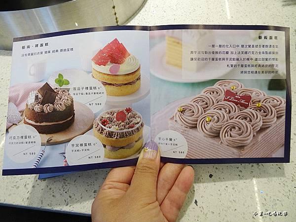 米迦蛋糕 (6)33.jpg