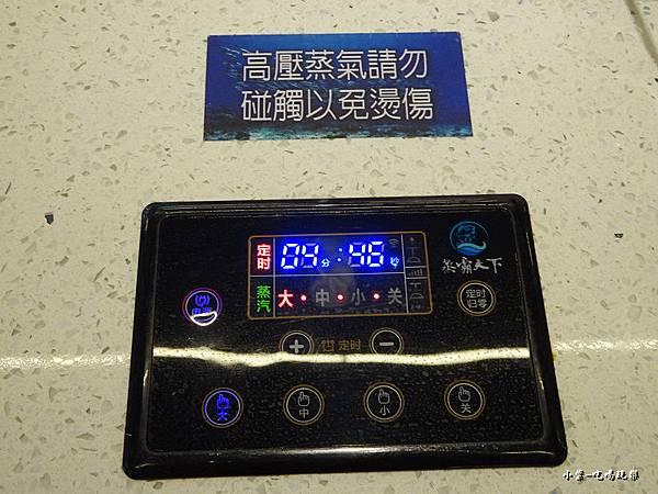 高壓蒸氣 (2)58.jpg