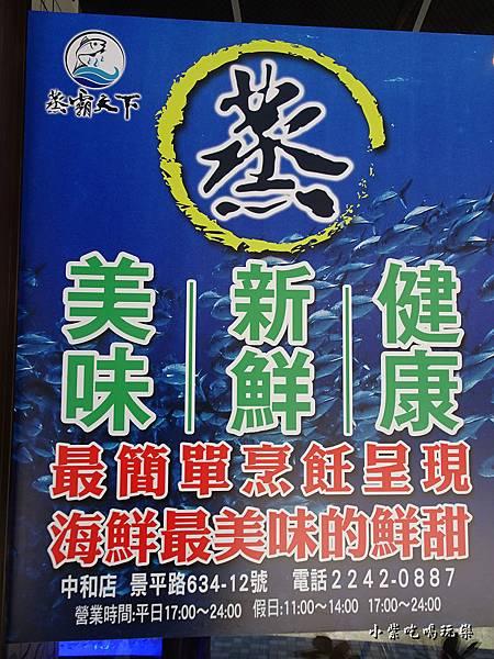 蒸霸天下中和景平店 (8)10.jpg