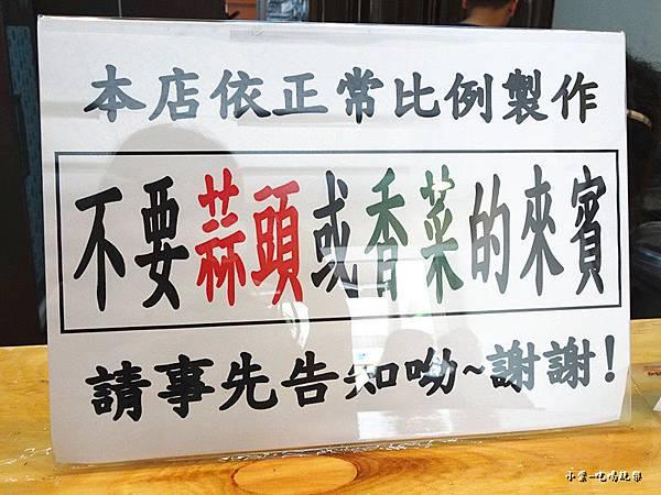 極鱻麵線甜不辣3.jpg