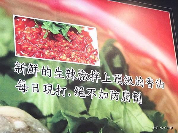 極鱻麵線甜不辣12.jpg