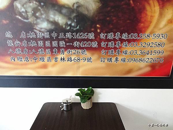 極鱻麵線甜不辣13.jpg