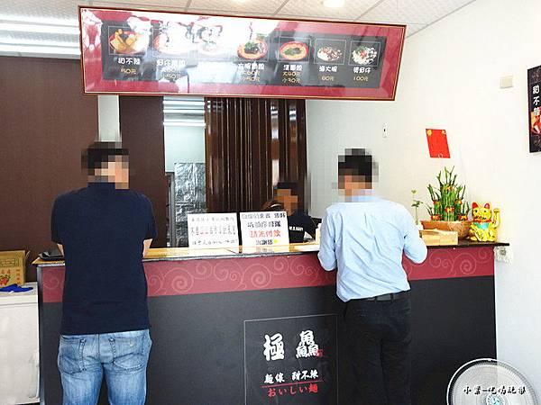 極鱻麵線甜不辣41.jpg