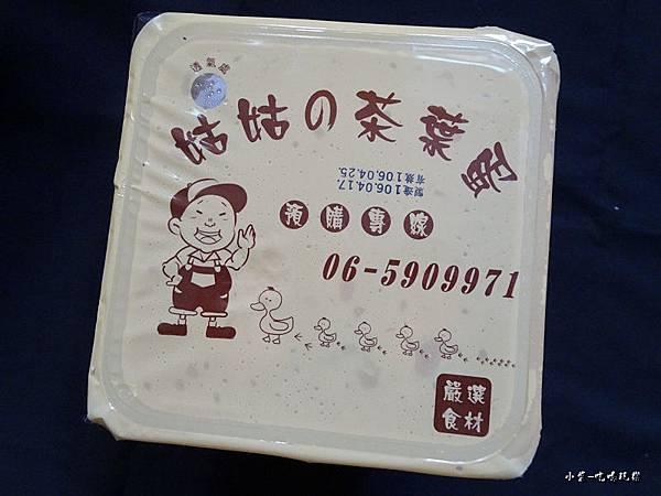 原味茶葉蛋 (2)2.jpg