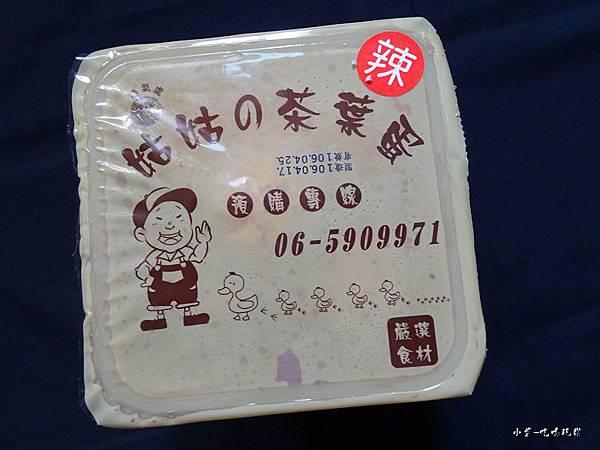 辣味茶葉蛋 (2)17.jpg