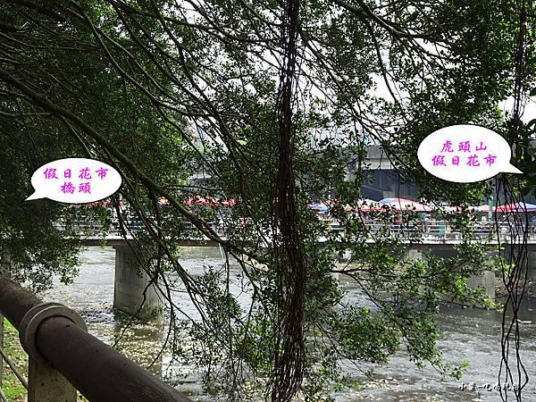 虎頭山金燕豆花12.jpg