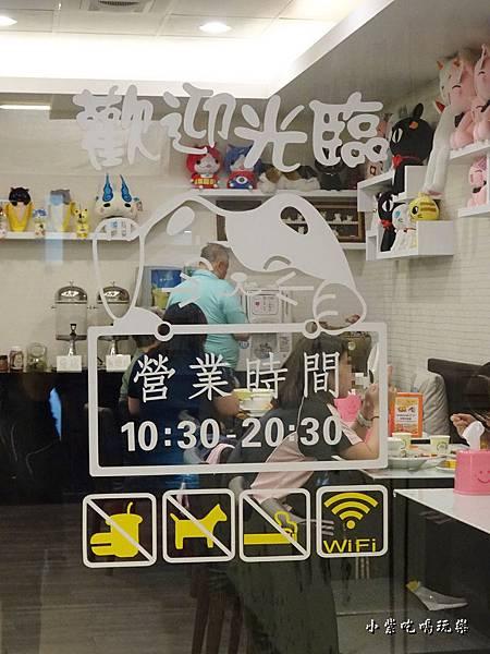 清水-喵匠義式麵坊 (5)6.jpg