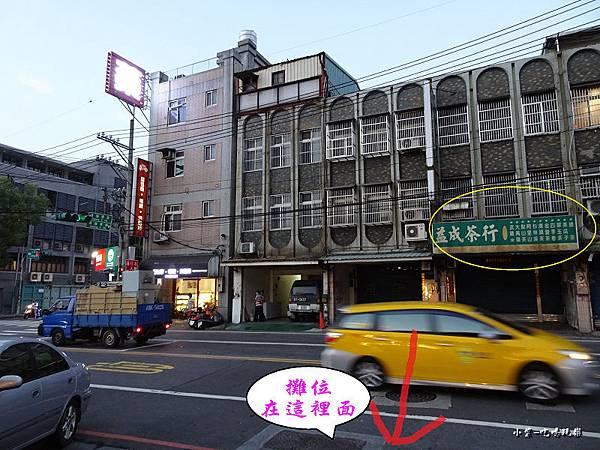 深澳-沙魚烟大王33.jpg
