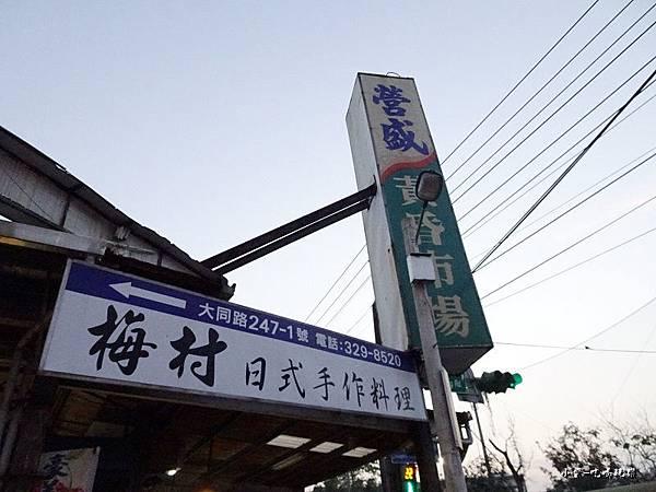 深澳-沙魚烟大王34.jpg
